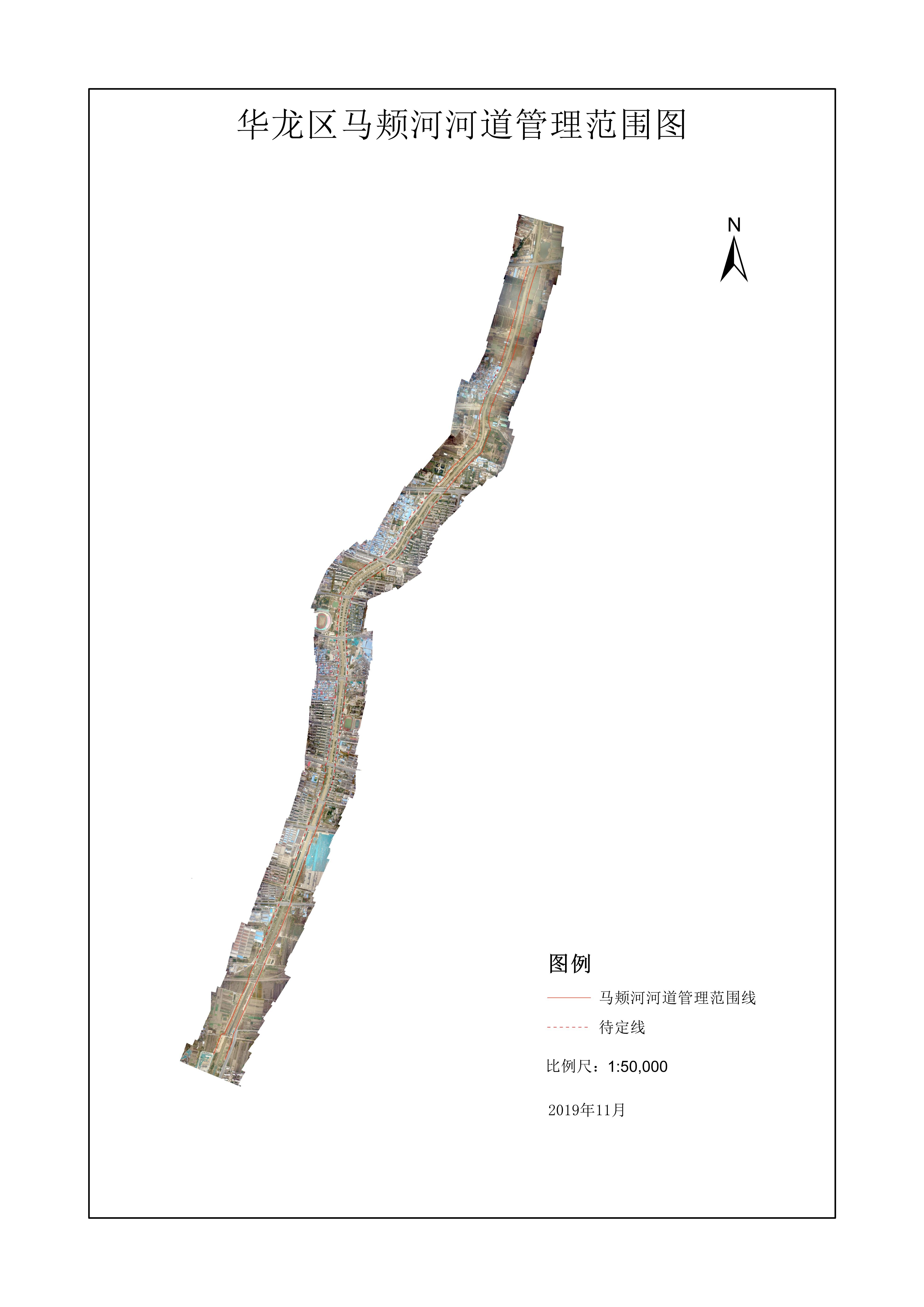 华龙区马颊河河道管理范围线__看图王2