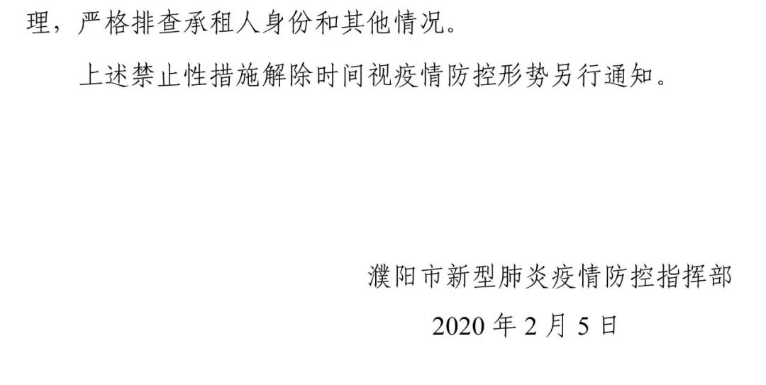 微信图片_20200207091451